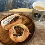 コム ダブ - グリル茄子とモッツァレラチーズ 生ハムのタルト、渋皮栗とほうじ茶あん 黒みつのタルト&コーヒー