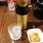 13970351 - 紹興酒ボトル