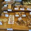 町田製パン - 料理写真: