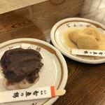 文珠荘 勘七茶屋 - 智恵の餅・重太郎餅♪