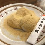 文珠荘 勘七茶屋 - 重太郎餅♪(きなこ)