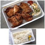 wazemmarumitsu - ◆甘唐弁当・・唐揚げを一つ頂いたのですが 大きめの唐揚げは下味も浸みていますし、甘酢の味わいもよく美味しい。 主人はこの唐揚げで500円は安いと言ってました。