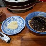 まじ亭 - タレと薬味
