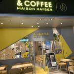 アンドコーヒー メゾンカイザー - お店