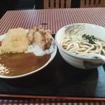 キッチン男の晩ごはん 女の昼ごはん - コンビカレー680円とセットうどん150円