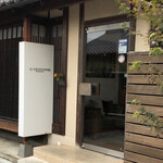139720042 - イル ギオットーネ 京都本店