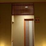139723892 - 個室いろいろ