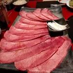 焼肉トラジ - 牛タン焼きしゃぶ1600円 3人前 白髪ネギ付