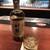 ザ・ニッカバー - ドリンク写真:竹鶴21年 ピュアモルト グラスロック 4000円(税込・サ別)