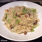 中国料理 空 - 焼豚と生菜の炒飯