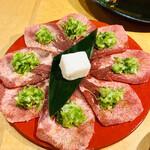 きた松 - ネギ塩タン 1580円