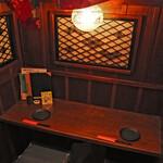 個室隠れ家 名古屋コーチン かけ屋 - 1F カウンター