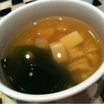 13975477 - スープ