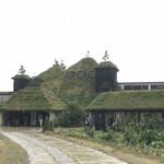 ラ コリーナ近江八幡 -