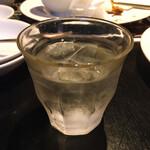 アジアンパーム - レモンウォーター