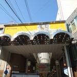 元祖 中洲屋台ラーメン 一竜 - コチラの商店街にありますよ(^^)