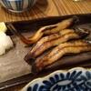 Robatayakisenju - 料理写真:↑名前忘れたけど美味しいです。