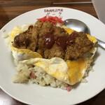 お食事処 ポーク - 料理写真:ポーク風ライス