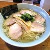 たかの - 料理写真:チャーシューメン(800円)+麺大盛り(100円)