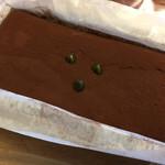 マーロウ - チョコケーキ