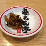 屯ちん亭 - 辛子高菜