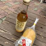 道の駅 北川はゆま -