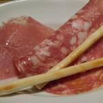 Italian Kitchen VANSAN - お通し(生ハムとサラミのマリアージュ)