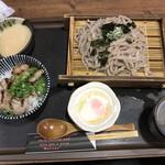 仙台 牛たん横丁 - 料理 1
