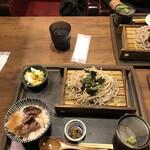 仙台 牛たん横丁 - 料理 2
