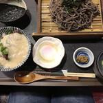 仙台 牛たん横丁 - 料理 3