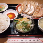 13984058 - 餃子定食
