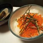 割烹 寿文 - イクラ丼