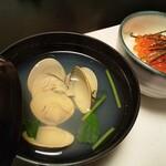 割烹 寿文 - ハマグリのすまし汁