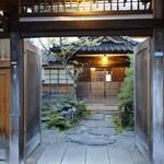 倫敦屋酒場 - ふろく  こんな日本家屋で ミナペルホネン