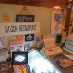 サイゴン・レストラン - 店舗入口のキャッシャー付近