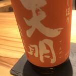 Noeud.TOKYO -