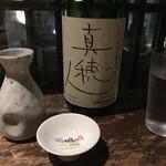 ガラリ青山 - 神亀酒造のオリンピック限定杯