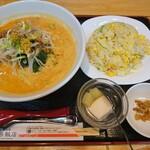 中国料理 青島飯店 - 担々麺+炒飯(980円)
