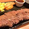 ステーキハウス ロッキー - 料理写真:ロッキーステーキ(300㌘)1,700円