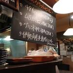 南欧田舎料理のお店タパス - 店舗内観