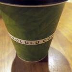 ホノルルコーヒー - ホットコーヒーの紙カップです
