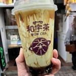 和宇茶 - 黒糖ミルクティー(グリーン)