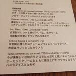 139880885 - 甘味メニュー