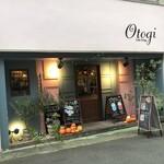 Cafe Otogi - 店舗外観