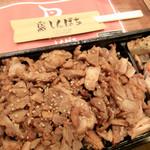 しんぱち - 鶏弁当