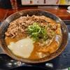 Udonshokunin nagomiseimen - 料理写真: