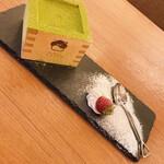 梅とおばんざい GEICO - 【2020/11】抹茶ティラミス