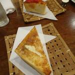 南珈琲店 - バタートースト