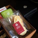 函館大沼 鶴雅リゾート エプイ - お部屋のお茶セット