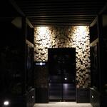 函館大沼 鶴雅リゾート エプイ - レストラン入り口